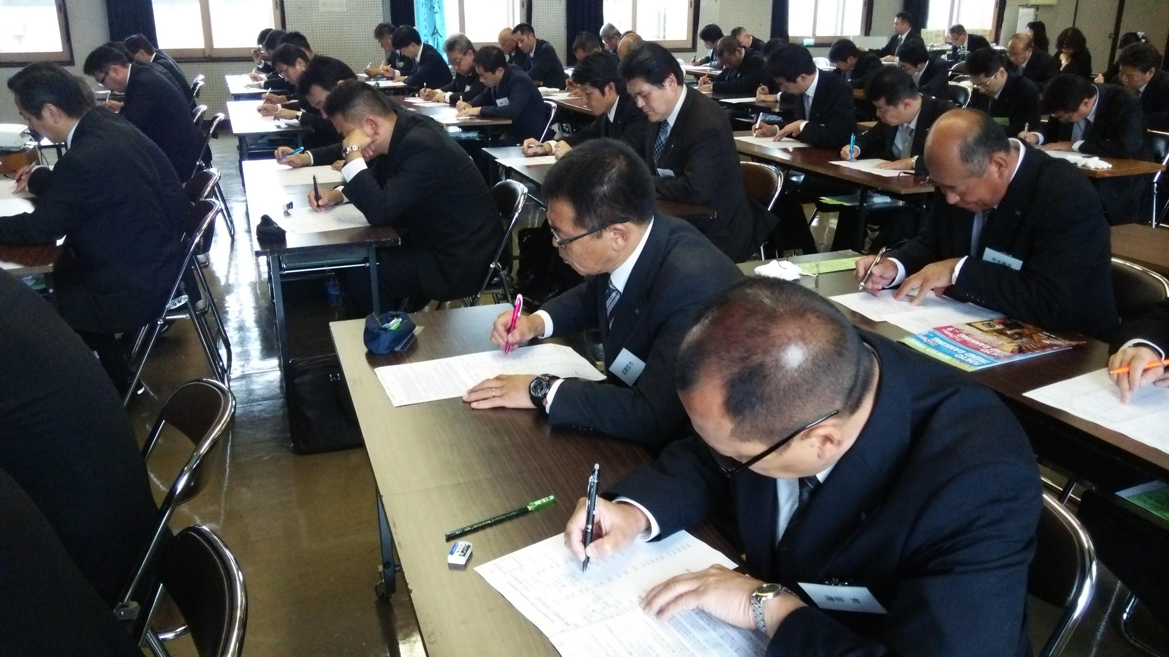平成27年度 第6回検定試験