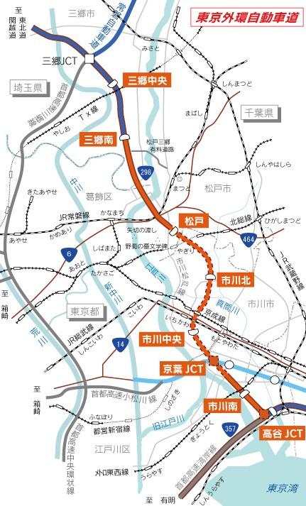 外環道 三郷南IC~東関道 高谷JCT 平成30年6月2日(土)16時 開通