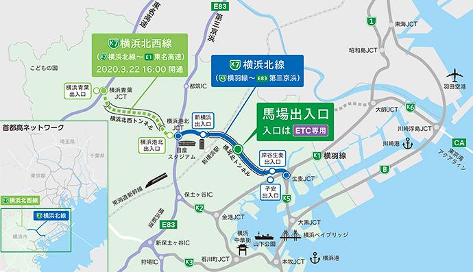 横浜北西線(横浜北線~東名高速)が開通