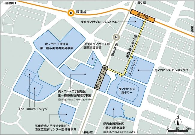 「虎ノ門ヒルズ駅」2020年6月6日開業