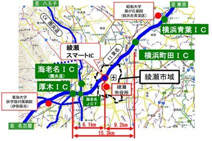 東名「綾瀬スマートIC」3月開通 横浜町田~厚木  渋滞名所解消 大和トンネル近くに