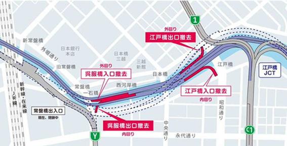 首都高C1「呉服橋&江戸橋」出入口が5月に廃止